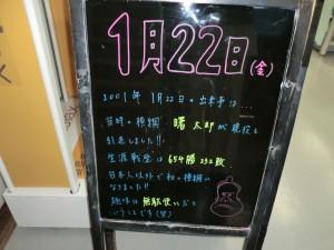 CIMG2229