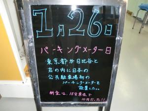 CIMG2233