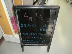 CIMG2369