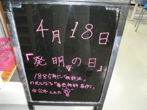 CIMG2373