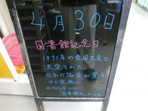 CIMG2393