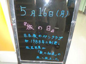 CIMG2413